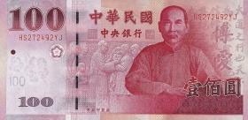 Taiwan, Rep. China P.1991 100 Yuan 2001 (1)