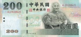 Taiwan, Rep. China P.1992 2000 Yuan 2001 (1)