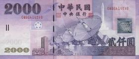 Taiwan, Rep. China P.1995 2000 Yuan 2002 (1)
