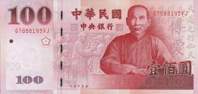 Taiwan, Rep. China P.neu 100 Yuan 2011 (1)