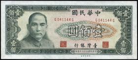 Taiwan, Rep. China P.1981 100 Yuan 1970 (1/1-)