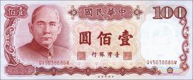 Taiwan, Rep. China P.1989 100 Yuan 1987 (1)