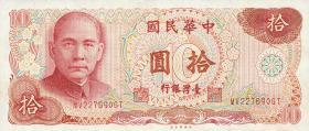Taiwan, Rep. China P.1984 10 Yuan 1976 (1)