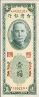 Taiwan, Rep. China P. R101 1 Yuan 1949 (1)