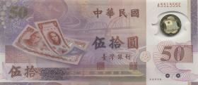 Taiwan, Rep. China P.1990 50 Yuan 1999 Polymer Jubiläum (1)