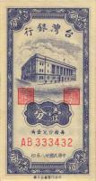 Taiwan, Rep. China P.1946 1 Cent 1949 (1)