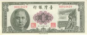 Taiwan, Rep. China P.1971b 1 Yuan 1961 (1972) (1)