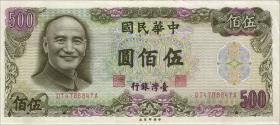 Taiwan, Rep. China P.1985 500 Yuan 1976 (1/1-)