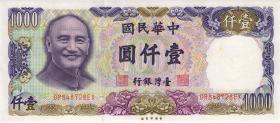 Taiwan, Rep. China P.1988 1000 Yuan 1981 (1)