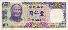 Taiwan, Rep. China P.1988 1000 Yuan 1981 (2)