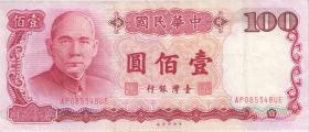 Taiwan, Rep. China P.1989 100 Yuan 1987 (3)