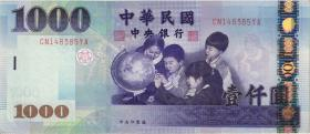 Taiwan, Rep. China P.1994 1000 Yuan 1999 (2)