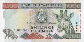 Tansania / Tanzania P.31 1000 Shilingi (1997)
