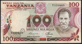Tansania / Tanzania P.08b 100 Shillings (1997) (2)