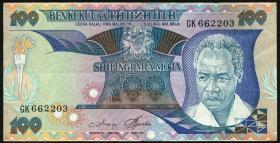 Tansania / Tanzania P.11 100 Shillings (1986) (3)