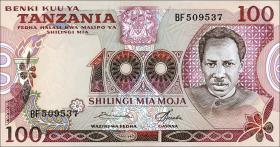Tansania / Tanzania P.08b 100 Shillings (1977) (1/1-)