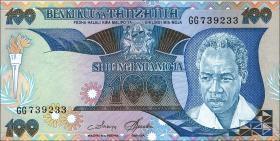 Tansania / Tanzania P.14a 100 Shillings (1986) (1)