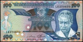 Tansania / Tanzania P.14a 100 Shillings (1986) (3+)