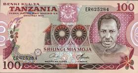 Tansania / Tanzania P.08c 100 Shillings (1977) (1)