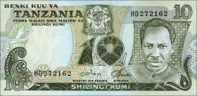 Tansania / Tanzania P.06c 10 Shillings (1978) (1)