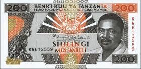 Tansania / Tanzania P.25a 200 Shilings (1993) (1)