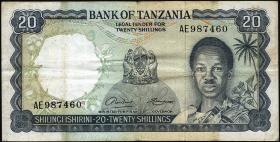 Tansania / Tanzania P.03a 20 Shillings (1966) (4)