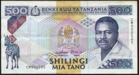 Tansania / Tanzania P.21b 500 Shillingi (1989) (3+)