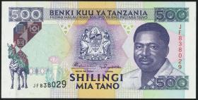 Tansania / Tanzania P.26b 500 Shillingi (1993) (1)