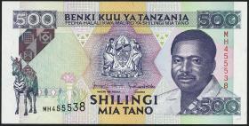 Tansania / Tanzania P.26c 500 Shillingi (1993) (1)