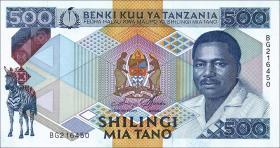 Tansania / Tanzania P.21a 500 Shillings (1989) (1)