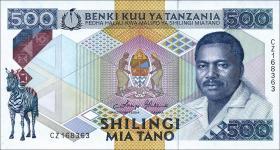 Tansania / Tanzania P.21b 500 Shillings (1989) (1)