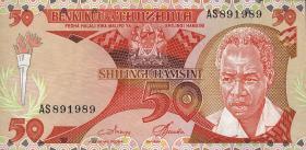 Tansania / Tanzania P.10 50 Shillings (1986) (1)