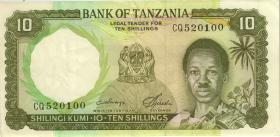 Tansania / Tanzania P.02c 10 Shillings (1966) (3+)