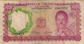 Tansania / Tanzania P.05a 100 Shillings (1966) (3-)