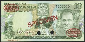Tansania / Tanzania P.06s 10 Shillings (1978) Specimen (1)