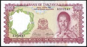 Tansania / Tanzania P.04 100 Shillings (1966) (3/2)