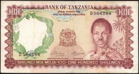 Tansania / Tanzania P.04 100 Shillings (1966) (3)