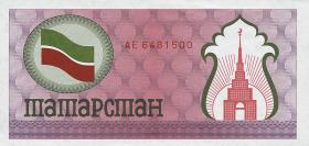Tatarstan P.05b 100 Rubel 1991-92