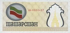 Tatarstan P.05c 100 Rubel 1991-92