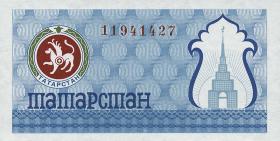 Tatarstan P.06c 100 Rubel 1993