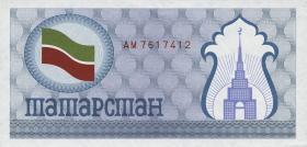 Tatarstan P.05a (100 Rubel 1991-92) (1)