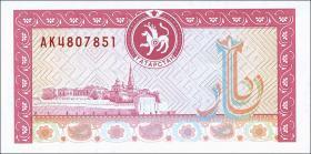 Tatarstan P.10 (1000 Rubel 1993) (1)