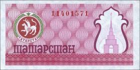 Tatarstan P.06b (100 Rubel 1993) (1)