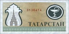Tatarstan P.07b (200 Rubel 1994) (1)