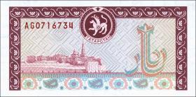 Tatarstan P.08 (500 Rubel 1993) (1)