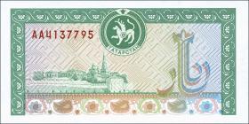 Tatarstan P.09 (500 Rubel 1993) (1)