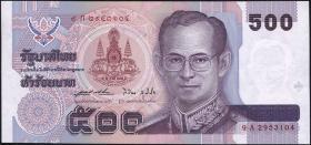 Thailand P.100 500 Baht (1996) (1)
