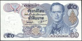 Thailand P.090a 50 Baht (1985-96) (1)