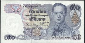 Thailand P.090b 50 Baht (1985-96) (1)
