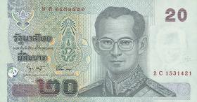 Thailand P.109 20 Baht (2003) (1)